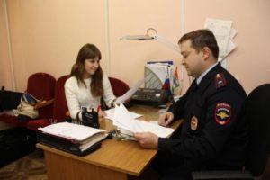 Правила оформления заявления в полицию