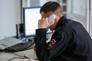 Срок рассмотрения заявления в полиции