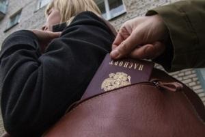 Украли паспорт: что делать?