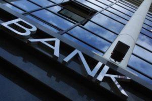 Виды незаконных финансовых операций