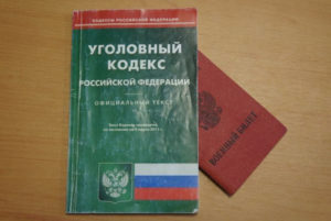 Законодательное регулирование вопроса правительством РФ