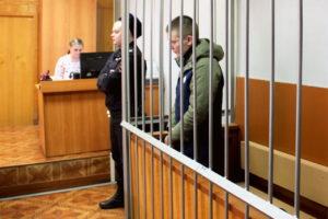 Проблемы назначения наказания преступнику