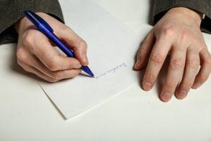Содержание письменного обращения в полицию