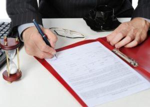 Иск в суд о взыскании зарплаты