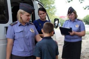 Что это и как называется сегодня детская комната милиции в России?
