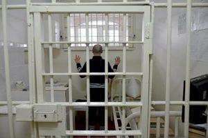 Что из себя представляет особый режим пребывания в тюрьме?