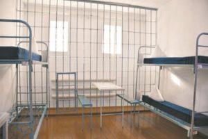 Особенности отбывания наказания преступниками