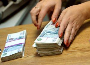 Схемы легализации незаконных средств в России