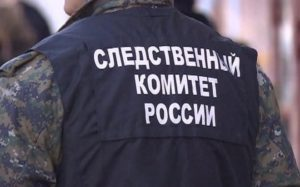 Статистические данные в России
