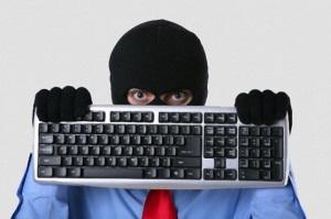 Неправомерный доступ к компьютерной информации