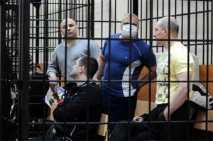 Санкции и ответственность за преступления