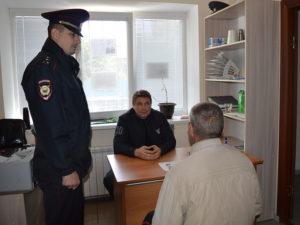 Составление и подача документов в полицию
