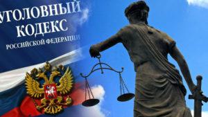 Законодательное регулирование: статьи и акты