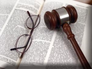 Наказание и санкции за данное преступление