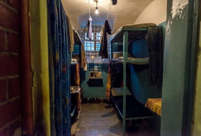 Какие условия в тюрьме: фото