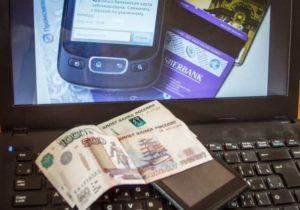 Реально ли вернуть деньги от мошенников в интернете?
