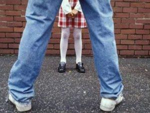 Против половой неприкосновенности: понятие