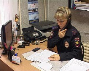 Способы обращения граждан в полицию