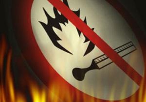 Нарушение правил пожарной безопасности