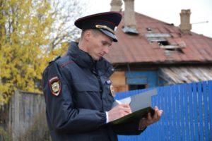 Основные права и обязанности участкового