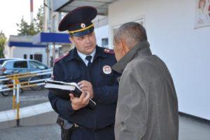 В каких ситуациях нужно обращаться к работнику полиции: варианты