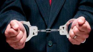 Законодательное регулирование и применяемые санкции