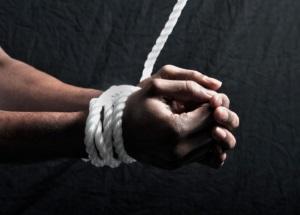 Общая характеристика преступлений против личности