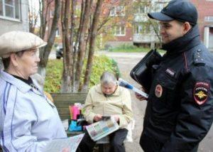 Что входит в обязанности территориального офицера полиции?
